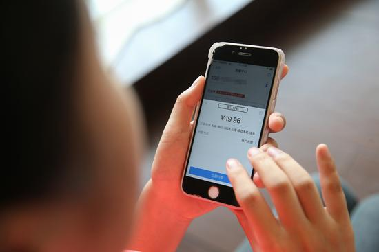 China's e-commerce know-how helps Filipinos go cash-free