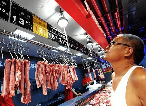双汇发展公告非洲猪瘟疫情 产品供应暂时未受影响