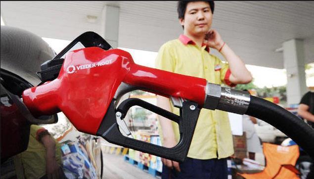 国内汽、柴油价格每吨均降低50元