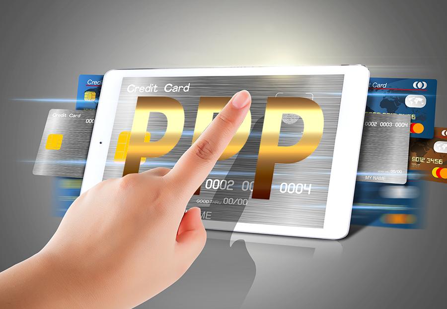 PPP概念解读及当前市场分析