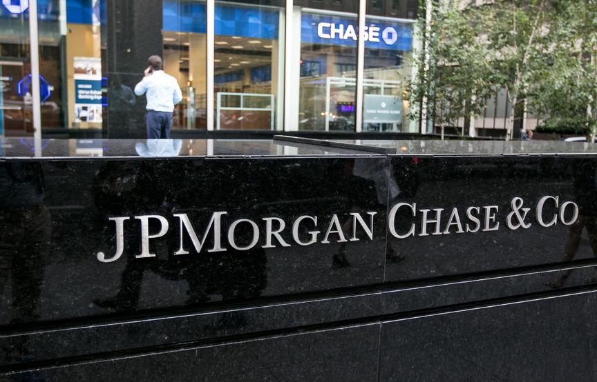 摩根大通资管: 计划申请在华私募牌照