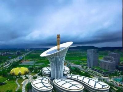 东湖高新拟18亿元投建重庆开发半导体产业园项目