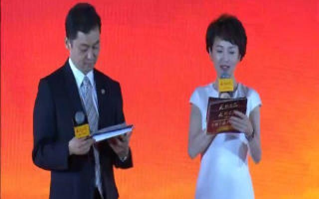 茅台集团董事长、总经理李保芳发来贺词