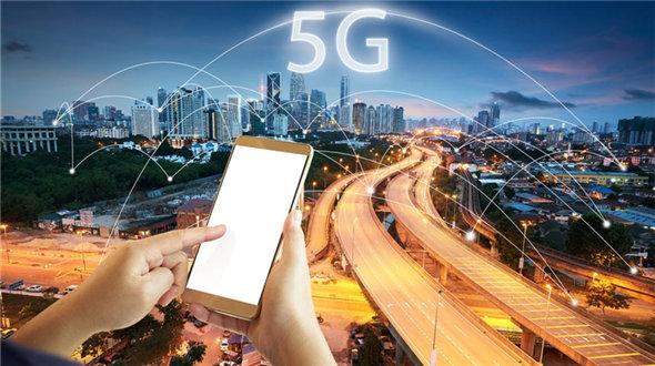 5G频谱分配方案初定 有望9月发布