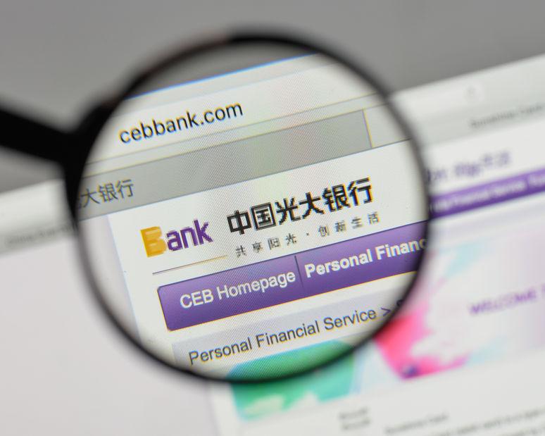 光大银行上半年净利同比增长6.65% 零售利润增幅超三成