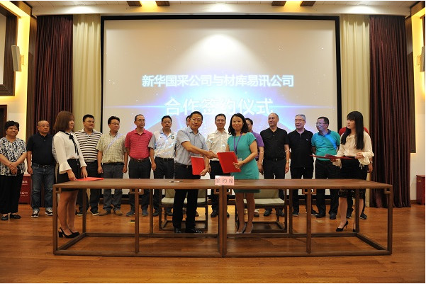 业界探索共建教材电商开放生态 助力教育出版发展