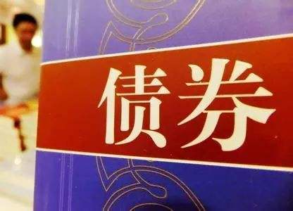 贵阳银行发行50亿元绿色金融债