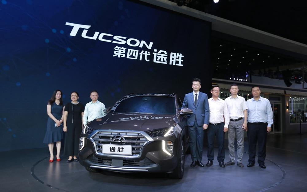 第四代途胜领衔 北京现代多款新车亮相成都车展