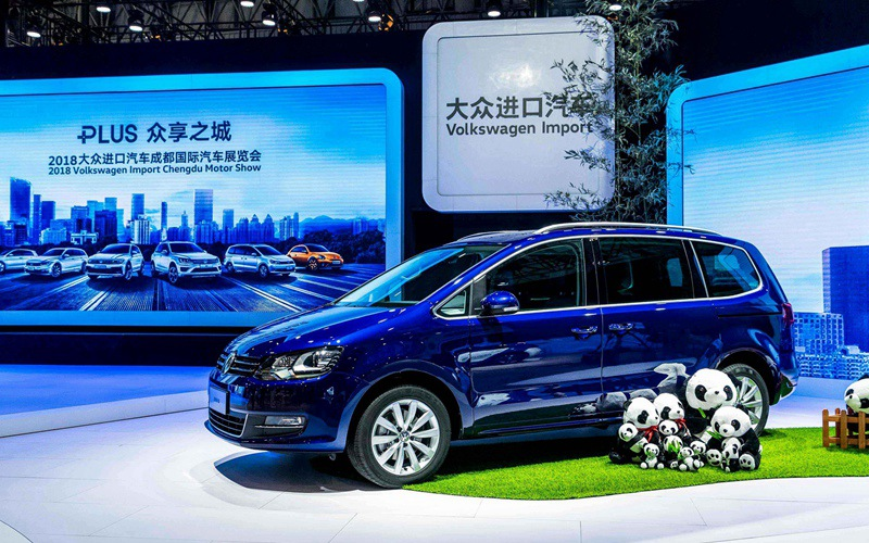 大众进口汽车夏朗畅享版成都车展上市
