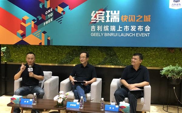 专访吉利总裁安聪慧:正面竞争合资