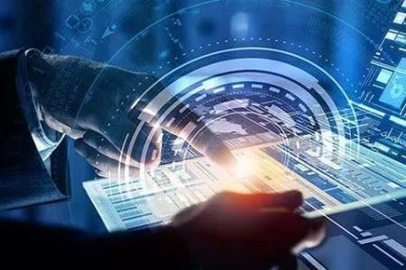 工信部:持续推动工业互联网平台创新发展