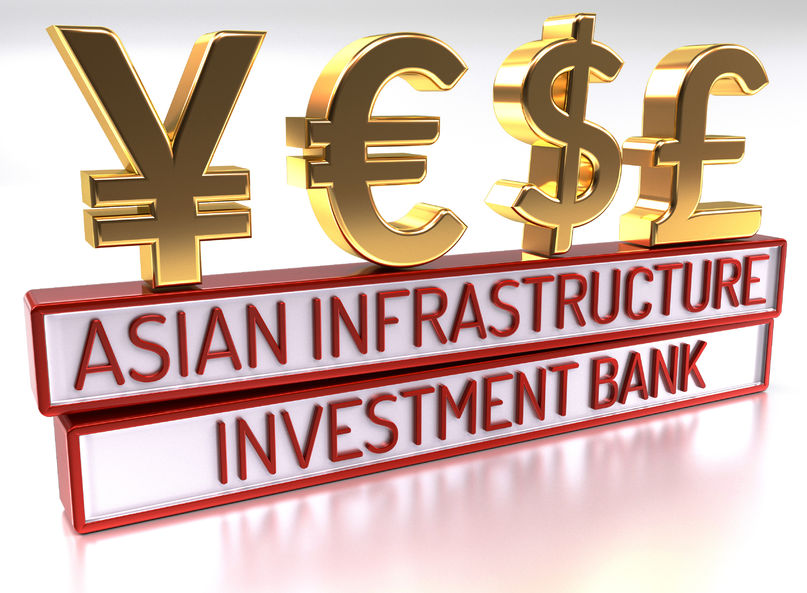 AIIB eyes sustained growth in spite of volatility