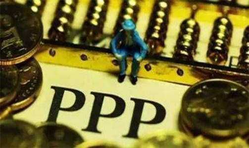 发改委:分类施策支持民间资本参与PPP项目
