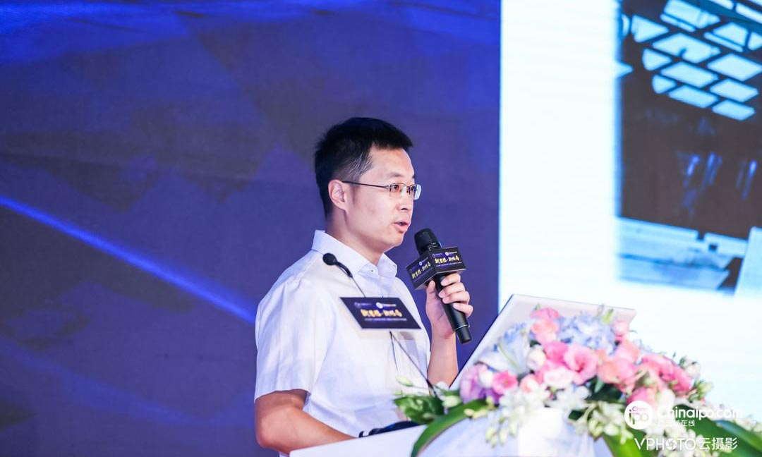 全国股转公司市场发展部总监黄磊发表主题发言