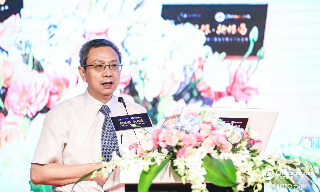 华夏新供给经济学研究院首席经济学家贾康发表主题演讲