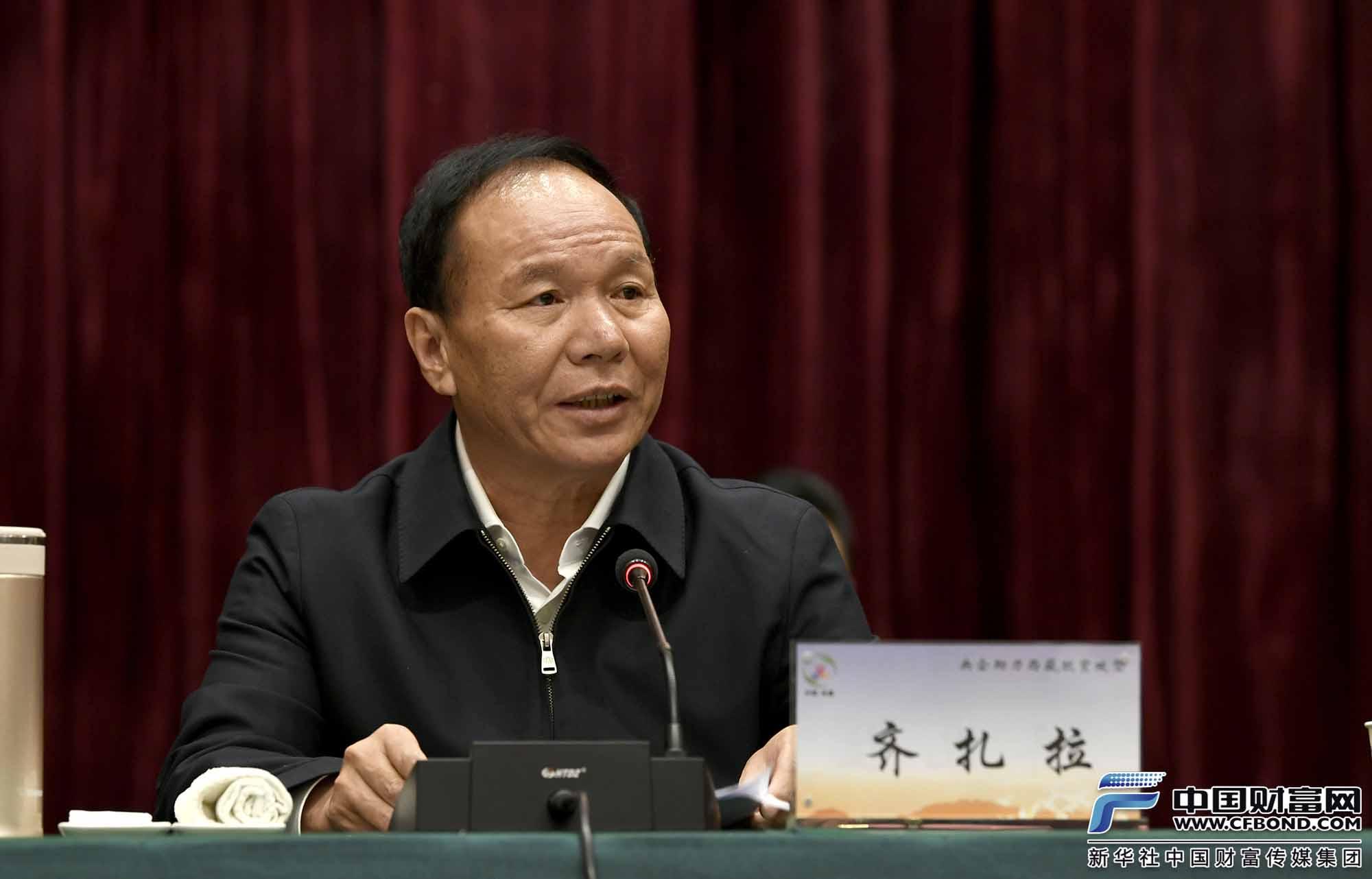 央企助力西藏脱贫攻坚会议暨签约仪式在拉萨举行