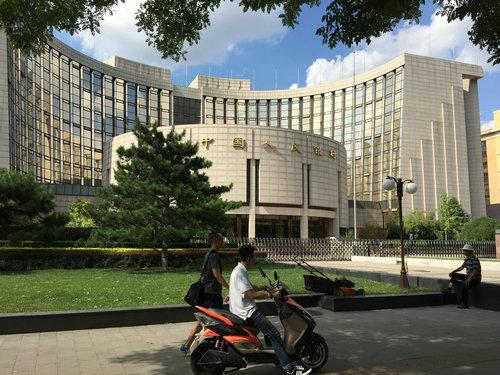 中国人民银行有关负责人就完善人民币购售业务有关问题答记者问