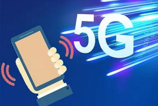 全球首个5G电话已经拨出,产业链上的公司准备好了吗?