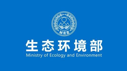"""生态环境部通报8月京津冀及周边地区""""2+26""""城市预警网格名单"""