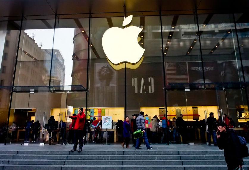 看好产业链机会 基金积极布局苹果概念标的