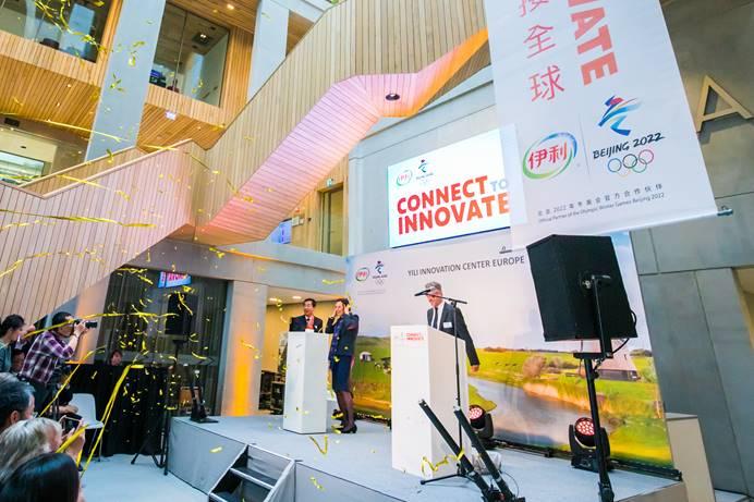 伊利研发中心升级创新中心 再掀中国乳业全球化发展新篇章