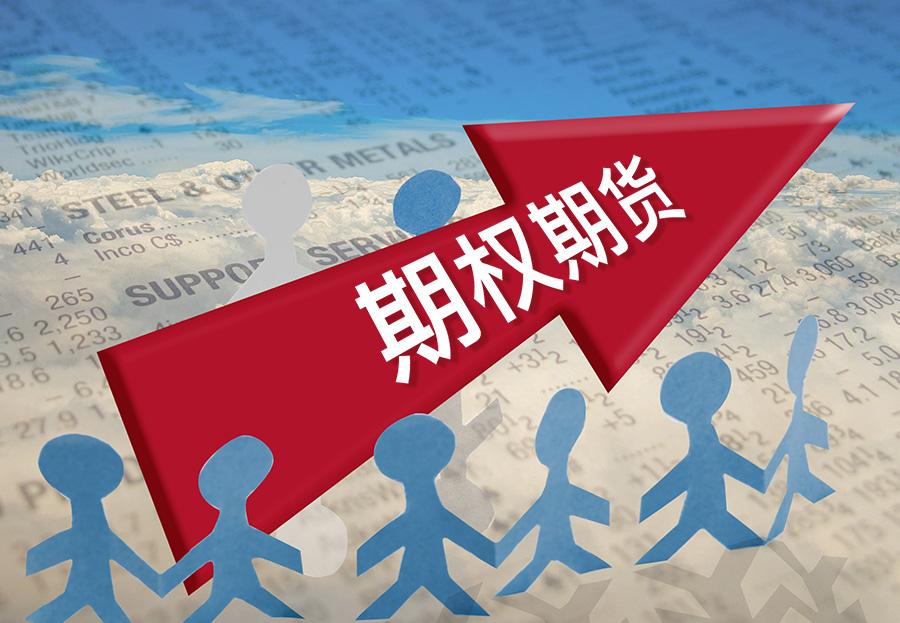 """场外期权业务排名起伏 中泰证券8月""""座次""""料大降"""