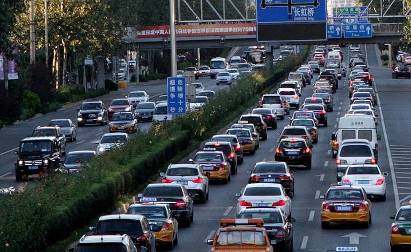 临近中秋、国庆 北京路面交通压力明显增加
