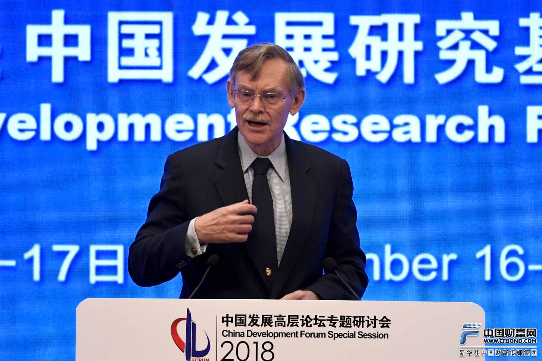 联博基金理事会主席、世界银行前行长佐利克发表演讲