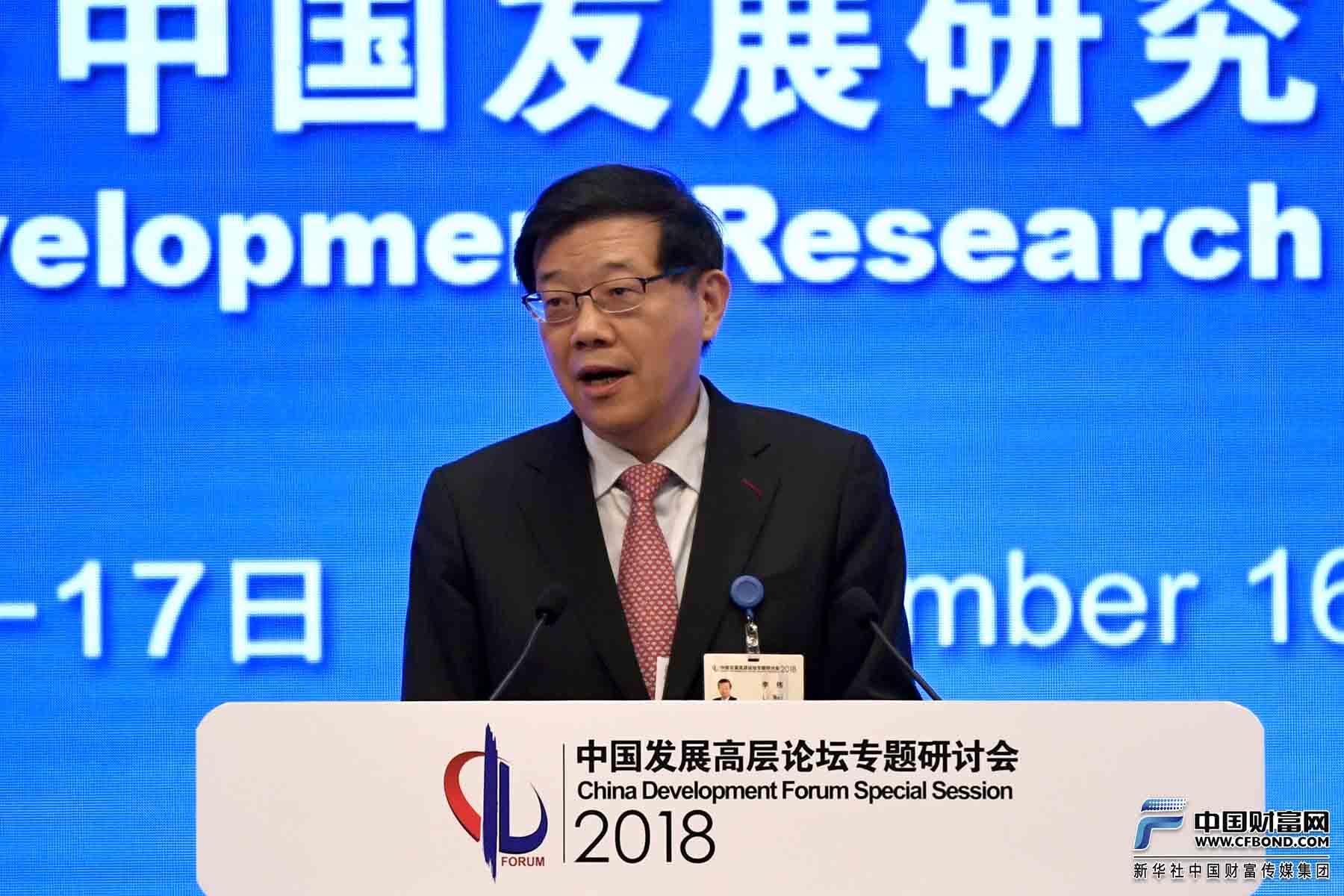国务院发展研究中心主任李伟致开幕辞