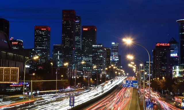 Chaoyang Beijing's top district for multinational headquarters