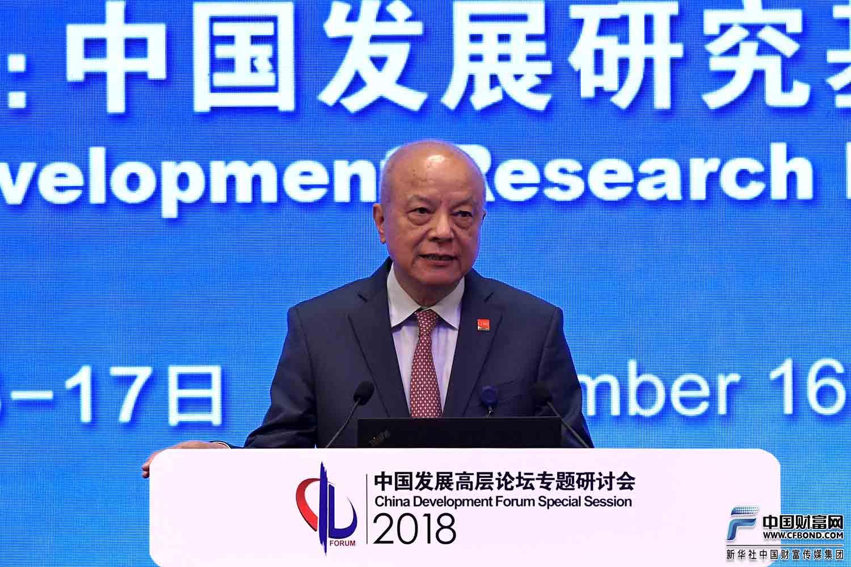 中国发展研究基金会副理事长兼秘书长卢迈主持研讨会
