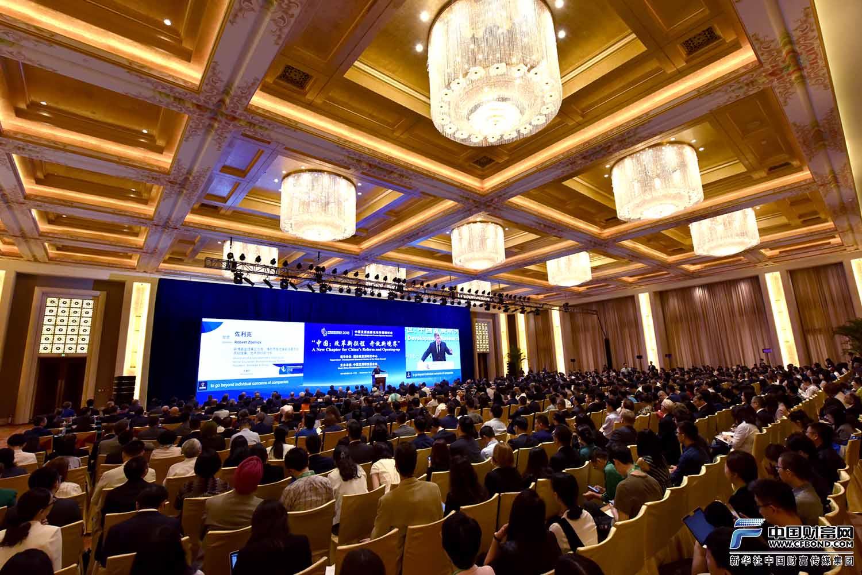 中国发展高层论坛专题研讨会会场全景