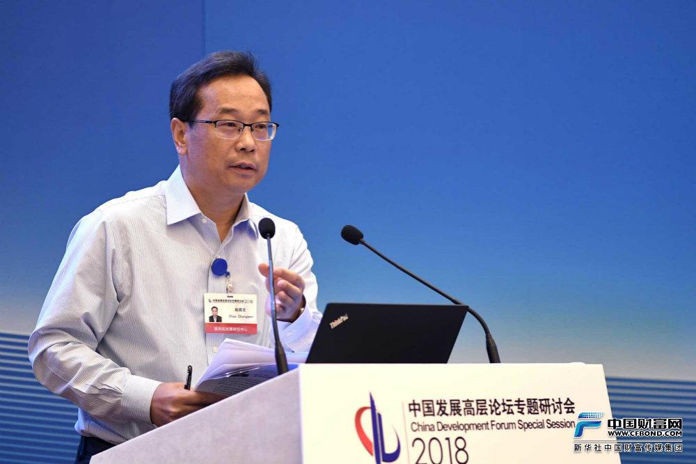 国务院发展研究中心产业经济研究部部长赵昌文主持