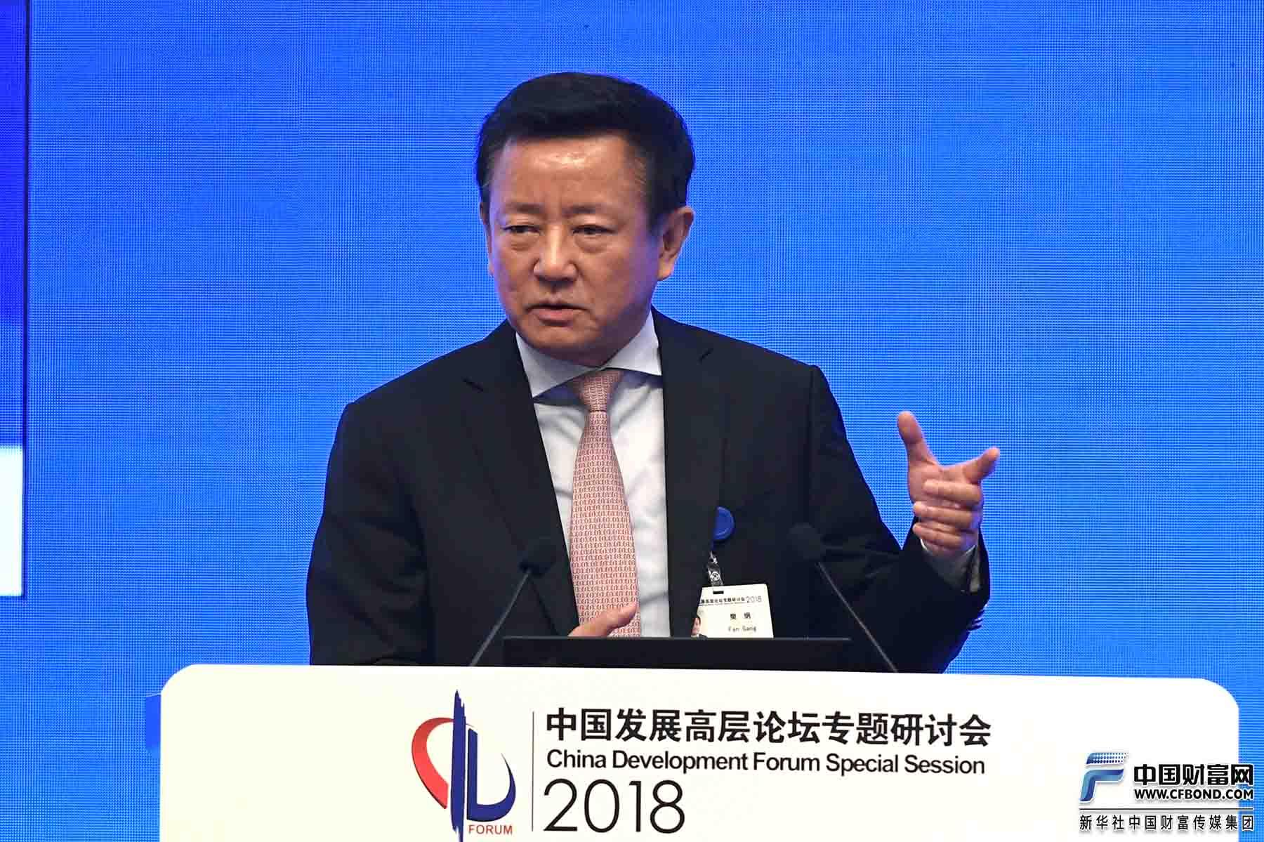 中国(深圳)综合开发研究院院长樊纲发言