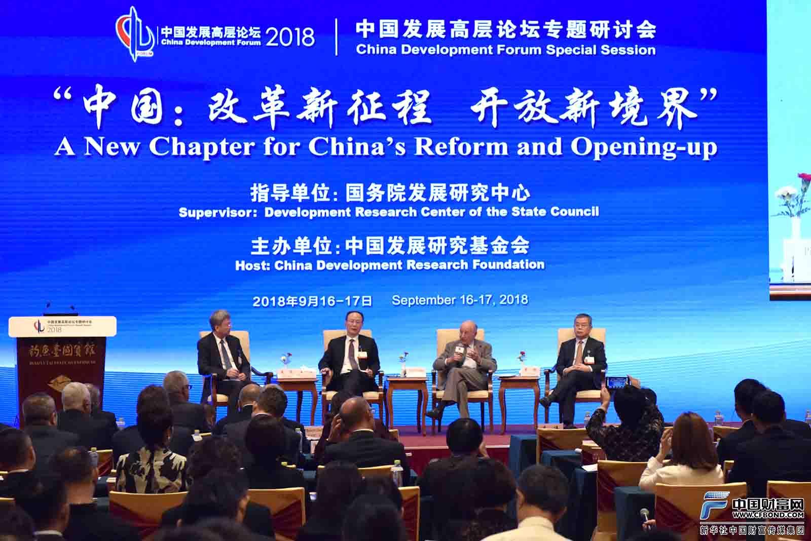 贸易摩擦下的全球经济 嘉宾回答提问环节