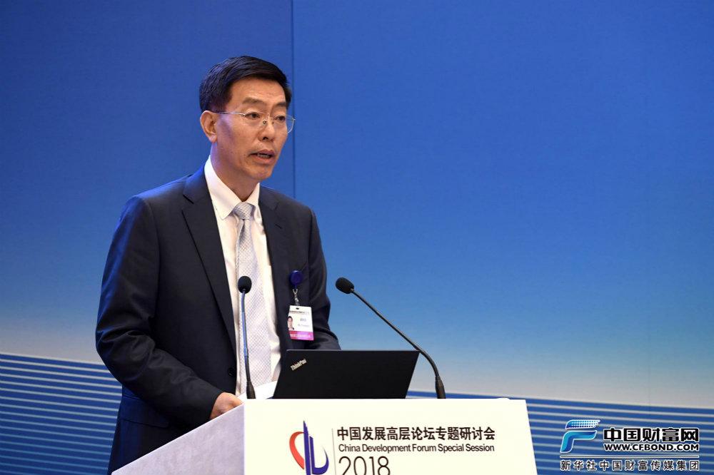中国化学工程集团有限公司党委常委、副总经理武宪功发言