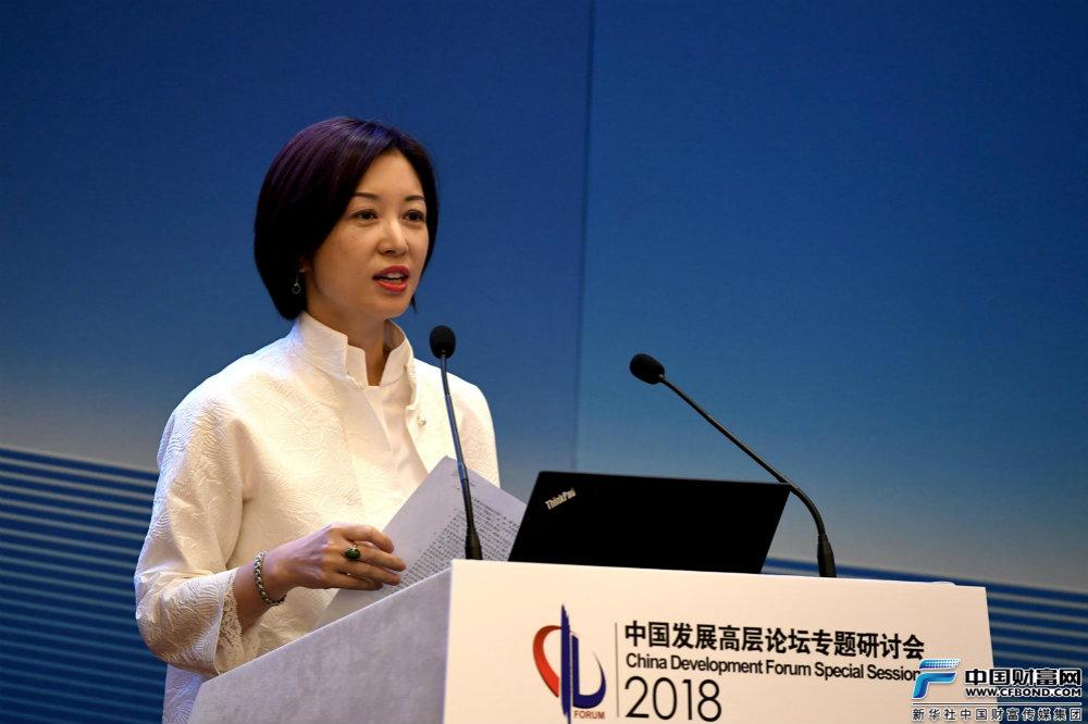 渣打银行(中国)有限公司行长张晓蕾发言