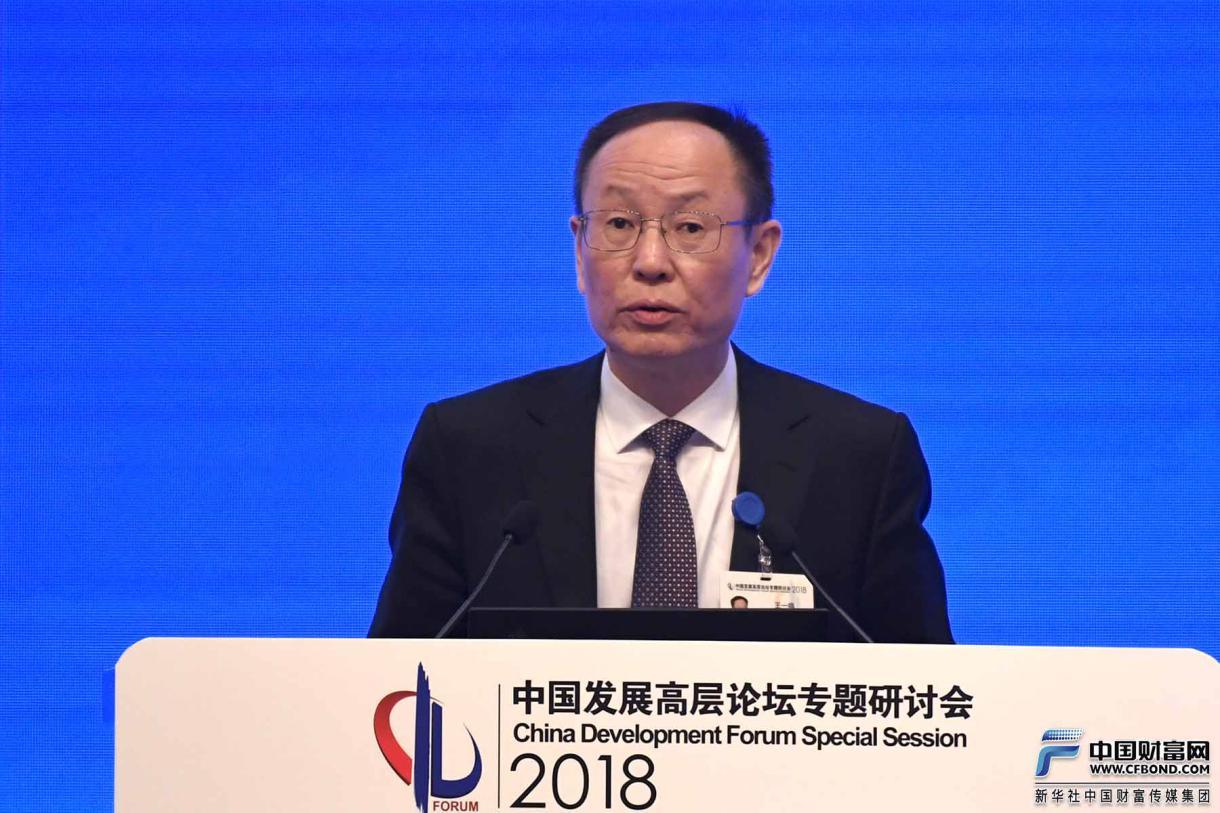 全球多边贸易体系遇挑战 中国应扮演何种角色?