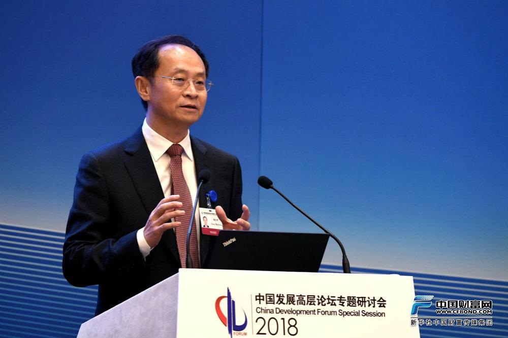 物美控股集团创始人、董事长张文中发言