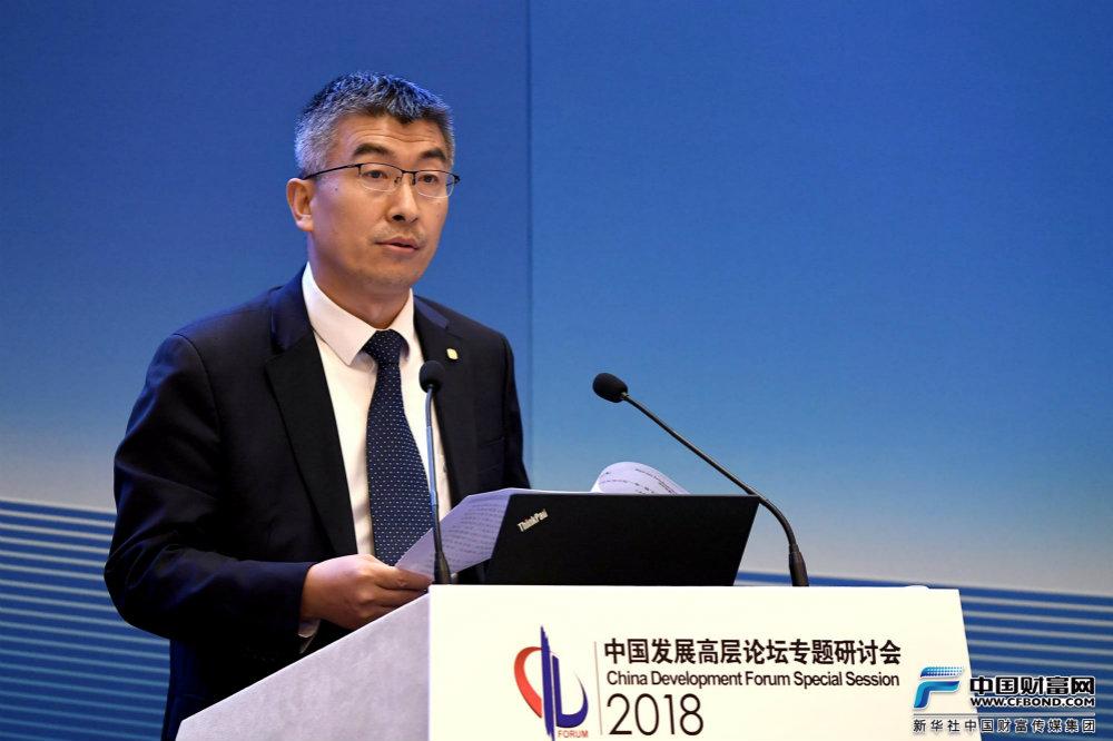 协鑫集团执行董事、保利协鑫天然气集团董事长于宝东发言
