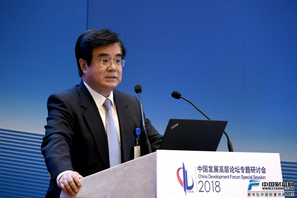 原中国保险监督委员会党委副书记、副主席周延礼发言