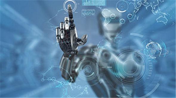 """世界人工智能大会今起举行 """"AI+""""及边缘计算等受关注"""