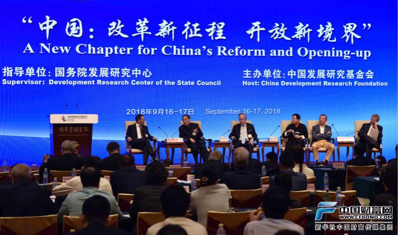 第二单元:崛起的中国消费市场回答提问环节