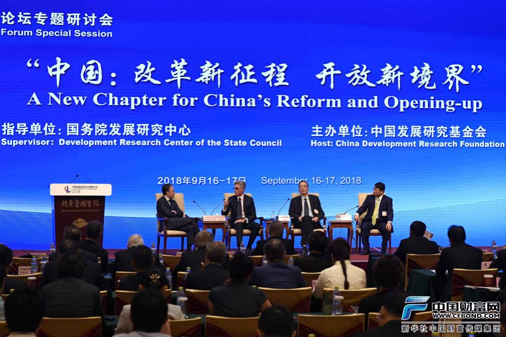 中国式创新路在何方 大咖详解五大财富投资风向标
