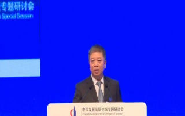 林向阳:北京市普惠性营商环境得到很好提升