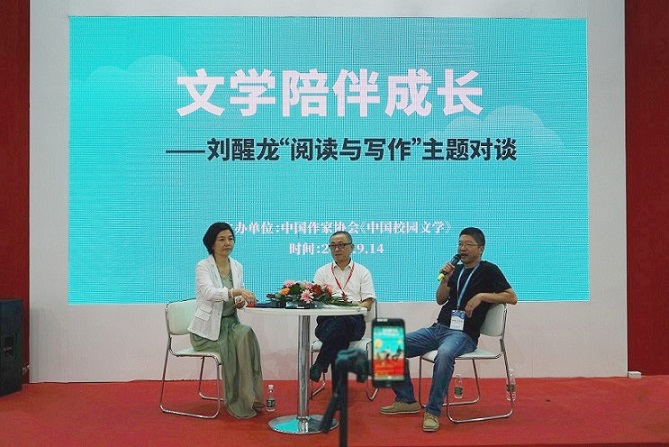 """刘醒龙:中小学生如何才能走出作文""""套路""""?"""