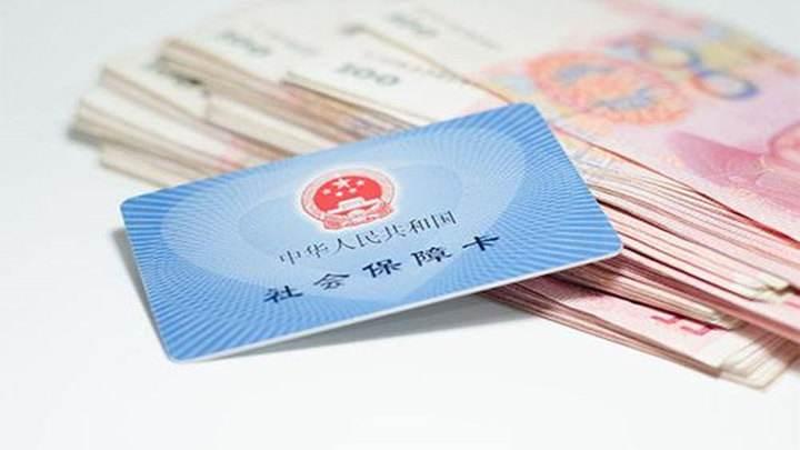 中金公司首席经济学家梁红:降低社保费率 让民众有更多可支配资金