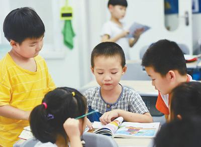 杭州主城區小學放學后免費托管
