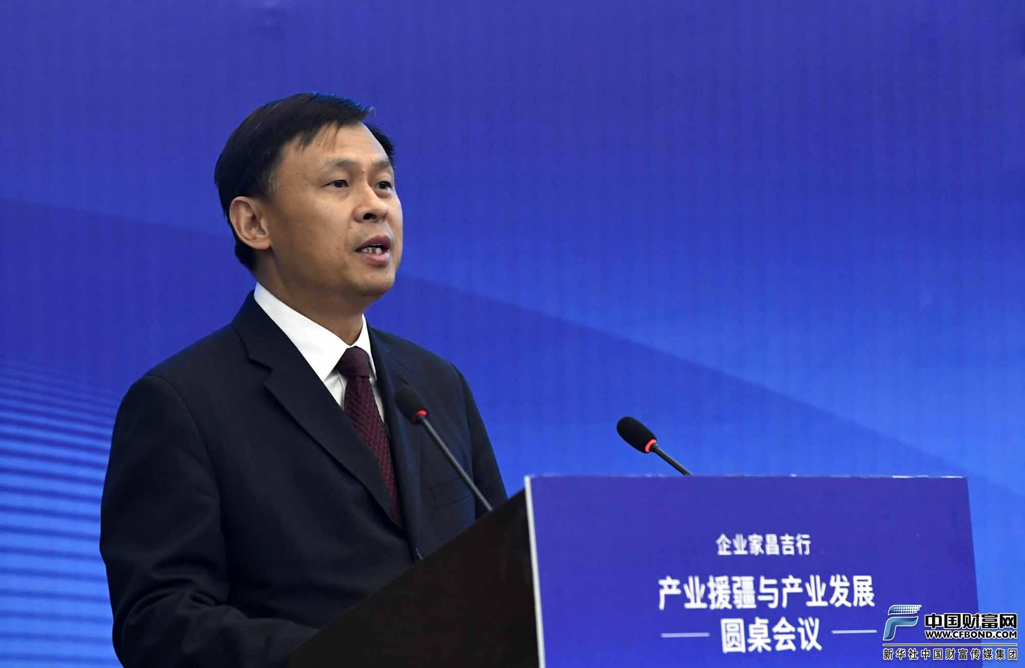 昌吉州党委书记王国和致辞