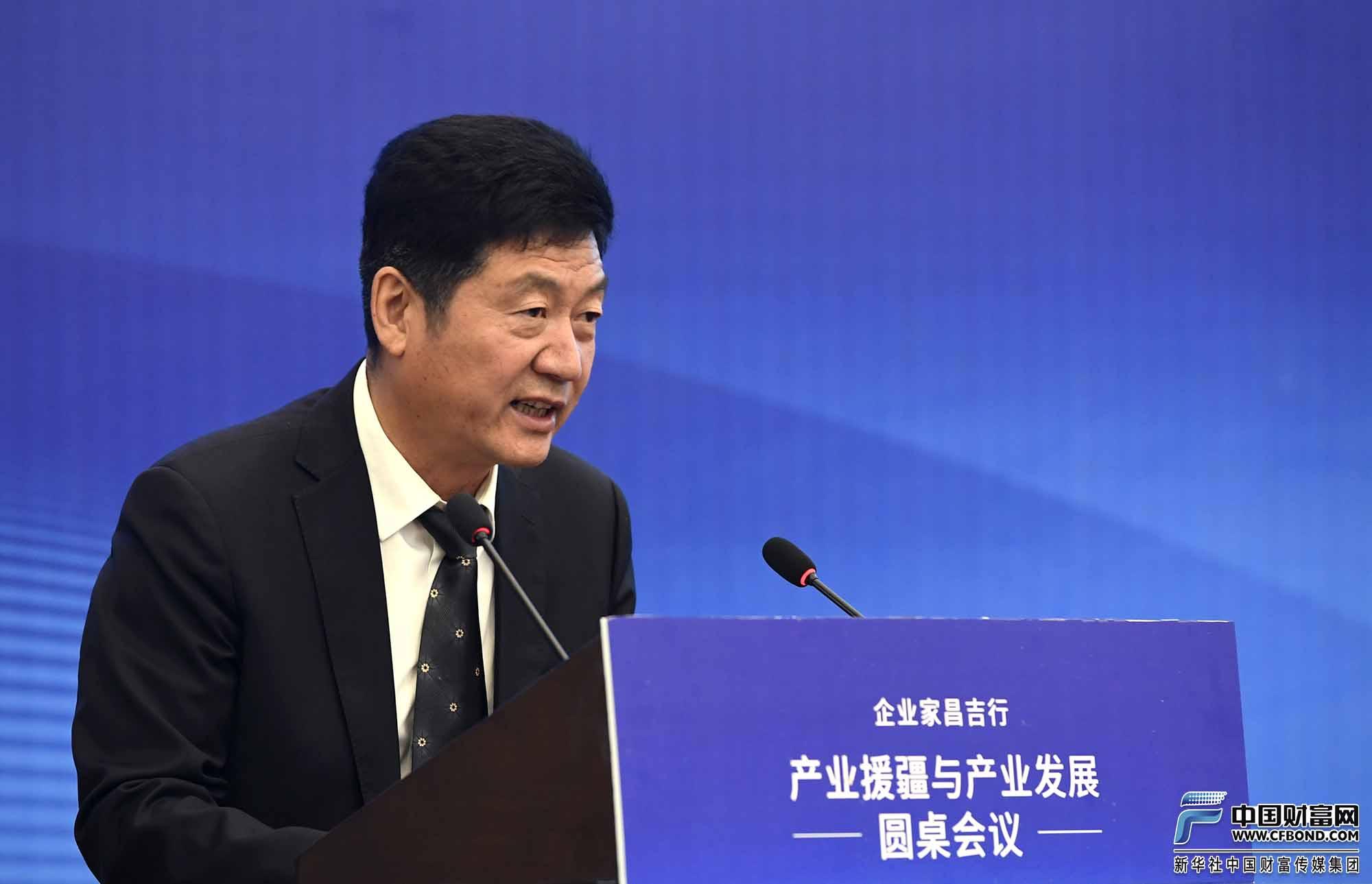 新疆维吾尔自治区政协副主席马雄成讲话
